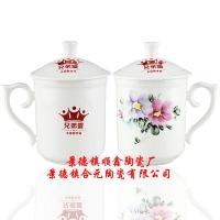 骨瓷会议杯,骨质瓷茶杯