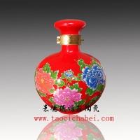 婚庆红陶瓷酒瓶