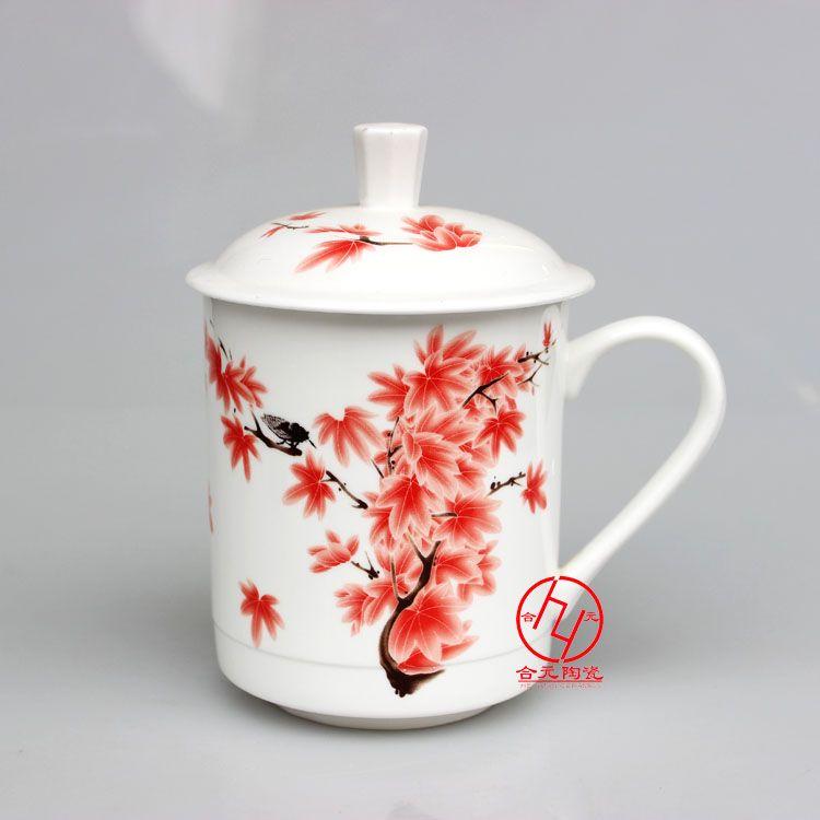 高温烧制景德镇陶瓷杯子