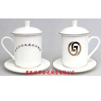 公司商务会议陶瓷茶杯