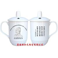 百岁老人寿辰礼品陶瓷寿杯