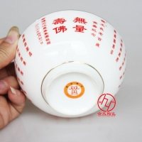 老人家过大寿寿宴纪念陶瓷寿碗