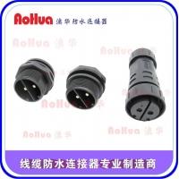 LED防水连接器,防水插头,防水接头