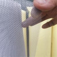 铝合金窗纱 铝合金纱网 铝丝窗纱 银白色透明透气性能好 价格