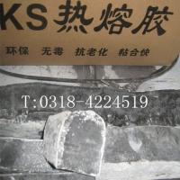 水庫堤壩土工膜防水KS熱熔膠