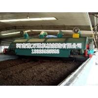 有机肥翻堆机槽式翻抛机系列