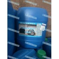 中科院化灌新特牌 XT101环保型环氧堵漏材料