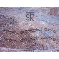 成都主动防护网-钢绳网系列