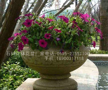 黄锈石花盆