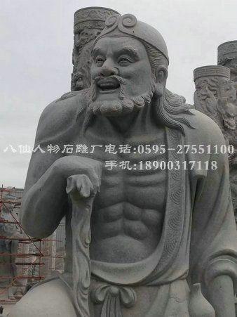 八仙过海石头雕像 石雕八仙过海 石材雕刻八仙