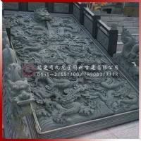 阶梯青石九龙浮雕 寺庙浮雕青石图片