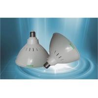 绿庆微波雷达感应变光灯杯车库专用灯LQ-L228