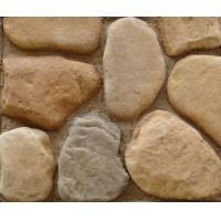 文化石 艺术石 新型建材