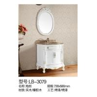 立波卫浴-PVC系列实木浴室柜LB-3079