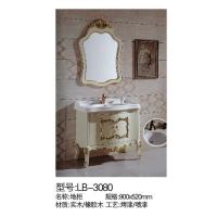 立波卫浴-PVC系列实木浴室柜LB-3080