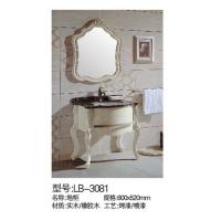 立波卫浴-PVC系列实木浴室柜LB-3081