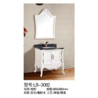 立波卫浴-PVC系列实木浴室柜LB-3082