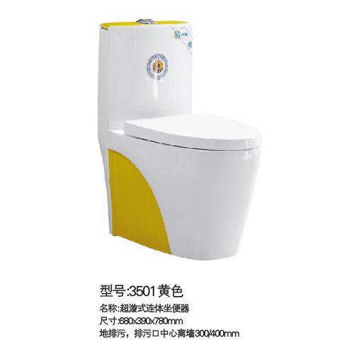 立波卫浴-座便器系列3501黄色