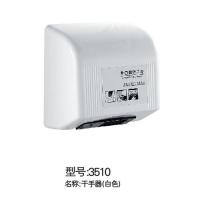 立波卫浴-干手器系列3510白色
