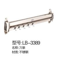 立波卫浴-挂件系列不锈钢刀架LB-3389