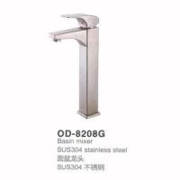 立波卫浴-面盆龙头OD-8208G