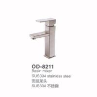 立波卫浴-面盆龙头OD-8211