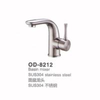立波卫浴-面盆龙头OD-8212