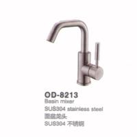 立波卫浴-面盆龙头OD-8213