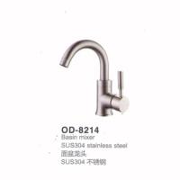 立波卫浴-面盆龙头OD-8214