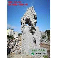 绿化太湖石、优质太湖石、大型太湖石