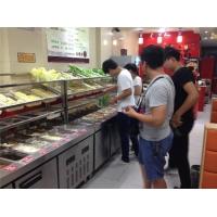 广东小菜冰箱 定做麻辣烫点菜柜 麻辣烫点菜柜