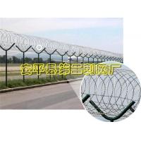 机场监狱防护网  Y型安全防御护网