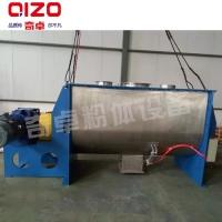 地坪颜料混合机 奇卓WLD-300卧式螺带混合机