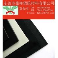 DELRIN塑料板