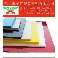 HDPE板、白色HDPE板、