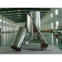 潍坊市专业的镀铝膜推荐