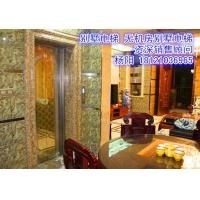 河南省南陽市社旗縣別墅電梯、家用電梯
