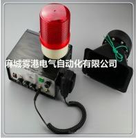 煤矿专用多功能语音铁路道口报警器
