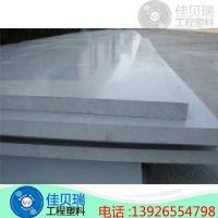 PVC板 PVC棒材 透明PVC 进口灰色PVC 深圳PVC