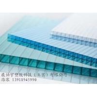 康柏宇温室大棚专用PC阳光板KBY-PC001
