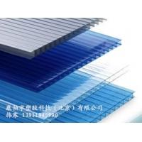 北京康柏宇生产聚碳酸酯PC阳光板