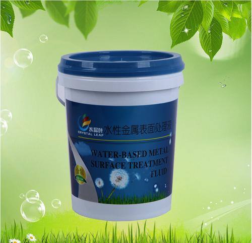 防锈漆金属表面处理液 除锈剂脱锈剂 环保无毒水晶叶水性漆