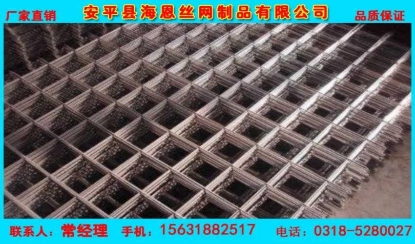 建筑防裂钢筋网片 地暖镀锌黑网片