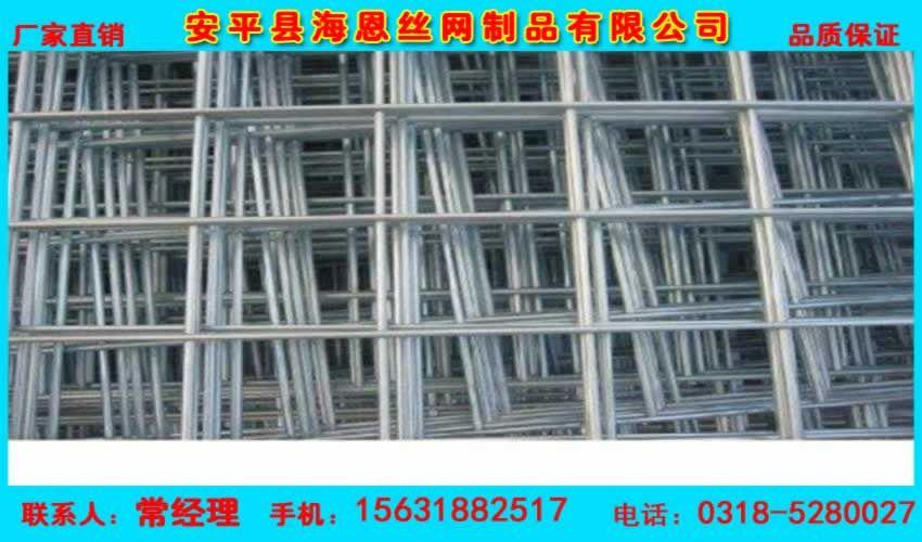 建筑网片报价 安平电焊镀锌焊接网
