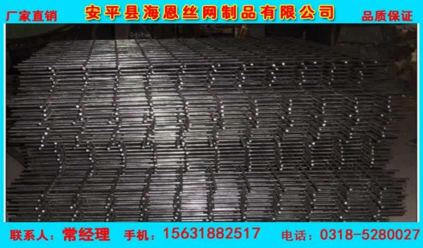 螺纹排焊钢筋网片 苗床镀锌钢丝网片 钢丝网