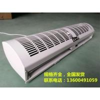 广东风幕机冷库专用型超强风1.5米