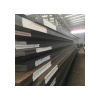 舞钢和泰  合金结构钢板 10CrMoAl