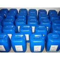 铜川水基除油清洗剂