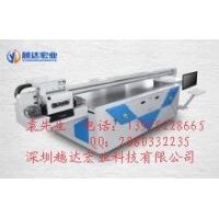 """UV平板打印机是一种""""与物体非接触""""的喷墨印刷机"""