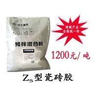 Z5型瓷砖胶